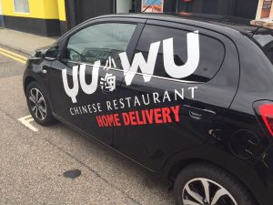 YuWu Restaurant,Delivery Vehicle-Oban-Where To Eat-Restaurants-Scotland