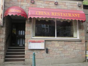 China Restaurant,Exterior-Oban-Where To Eat-Restaurants-Scotland